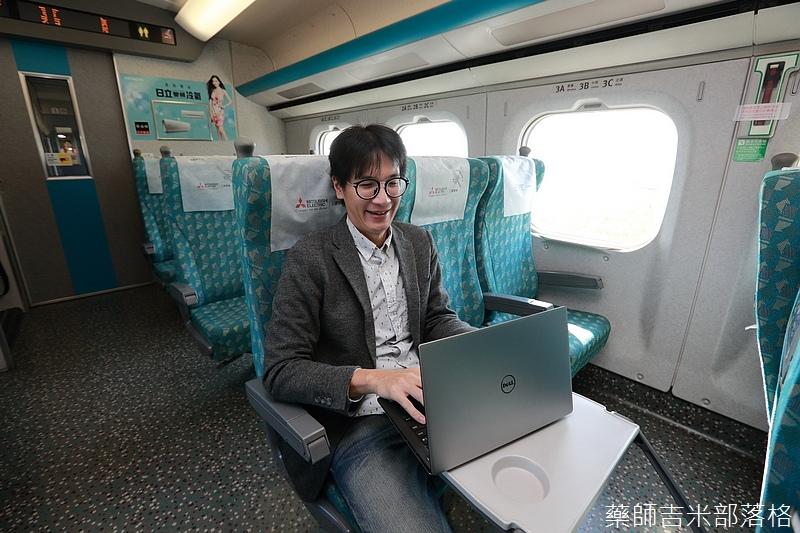 Dell_145.jpg