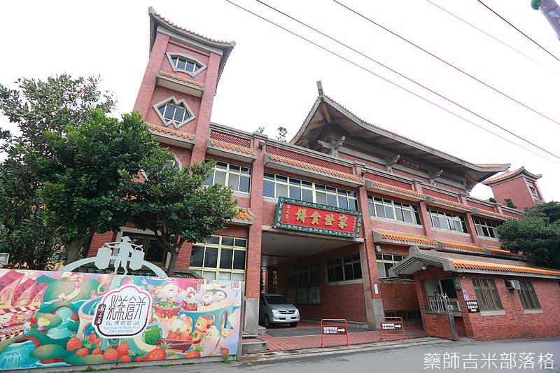 Taoyuan_160127_203.jpg