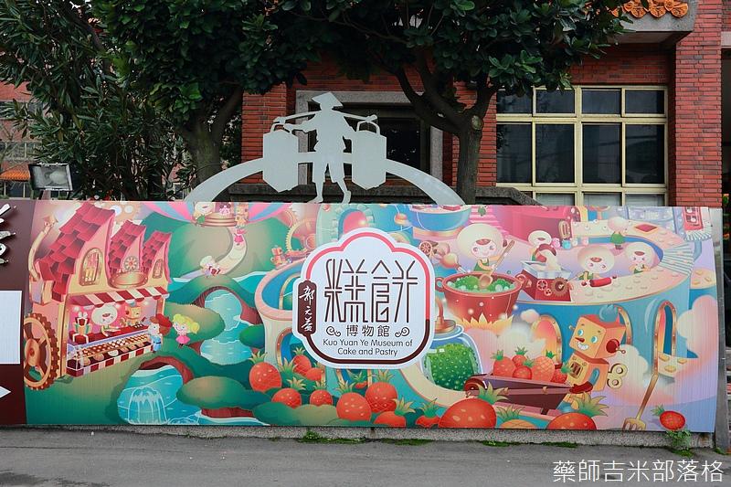 Taoyuan_160127_205.jpg