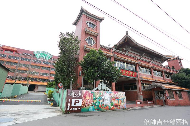 Taoyuan_160127_206.jpg