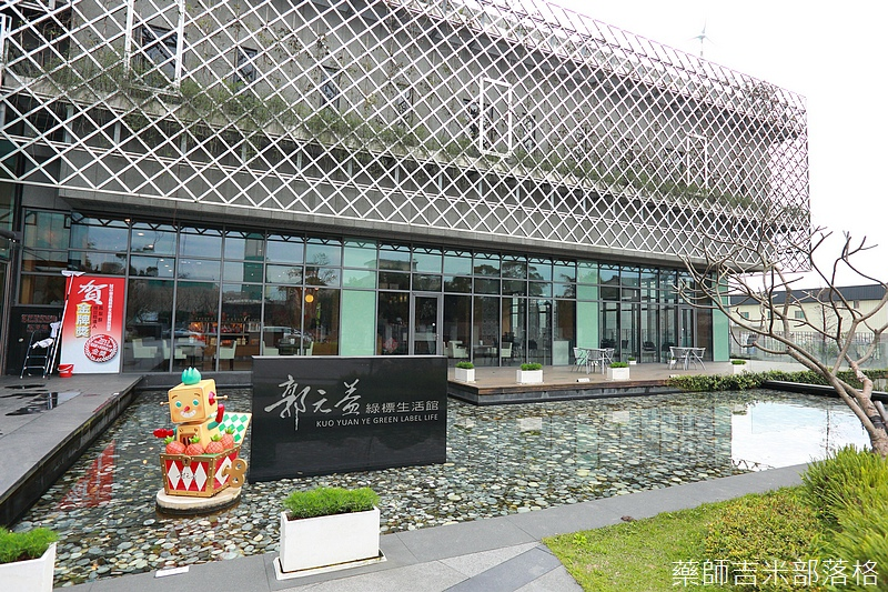 Taoyuan_160127_214.jpg