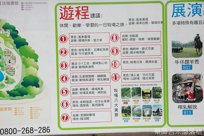 Taoyuan_160127_241.jpg