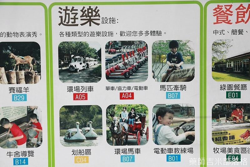Taoyuan_160127_243.jpg