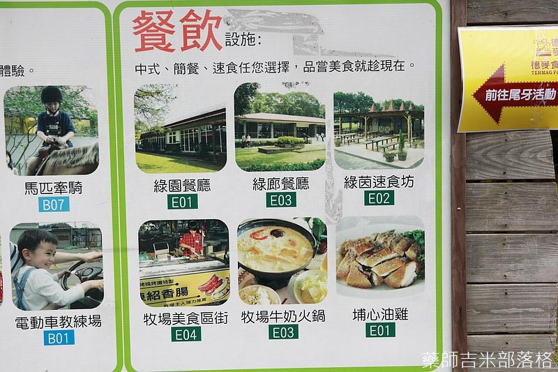 Taoyuan_160127_244.jpg