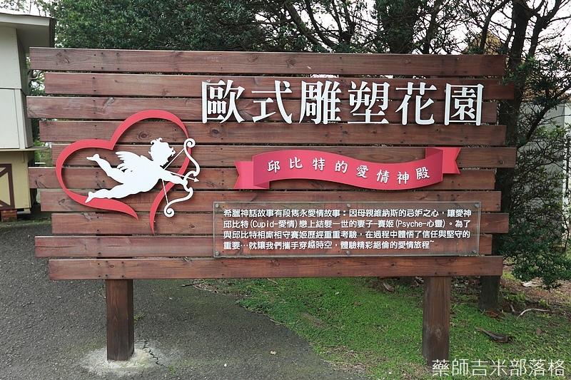 Taoyuan_160127_406.jpg