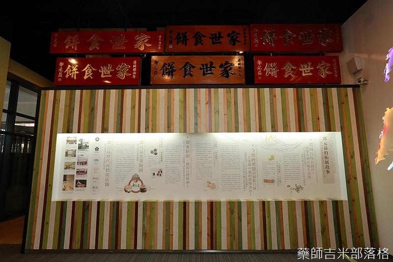 Taoyuan_160127_555.jpg