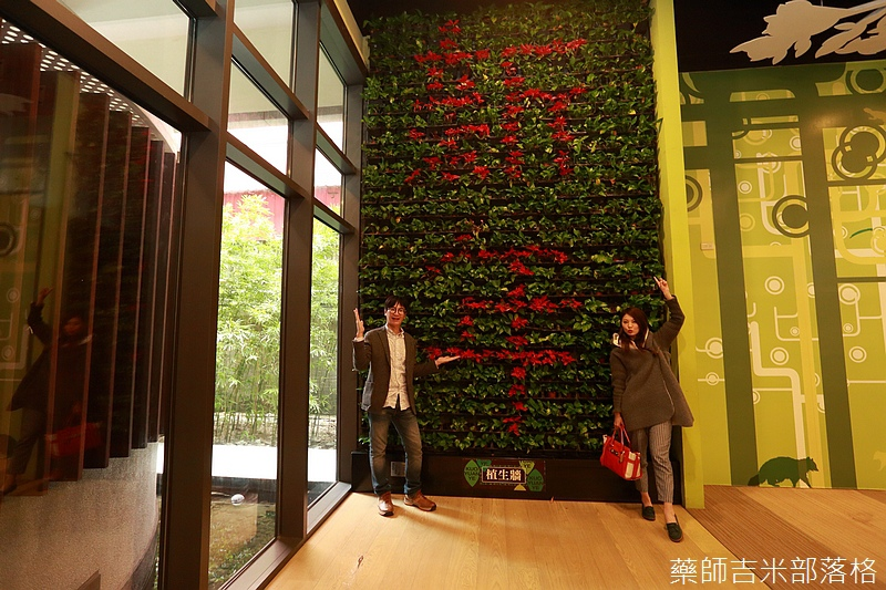 Taoyuan_160127_562.jpg