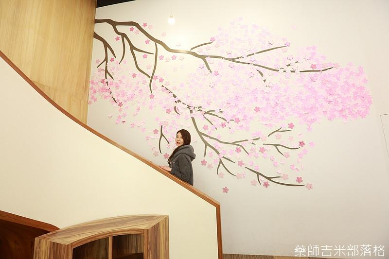 Taoyuan_160127_569.jpg