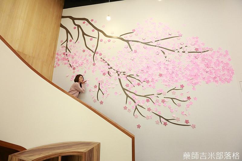 Taoyuan_160127_579.jpg