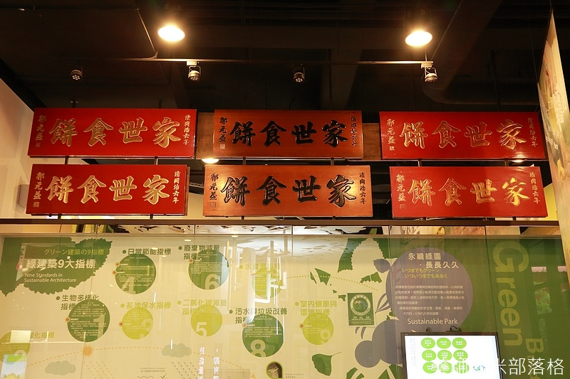 Taoyuan_160127_586.jpg