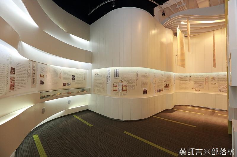 Taoyuan_160127_591.jpg