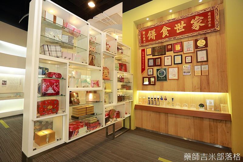 Taoyuan_160127_593.jpg