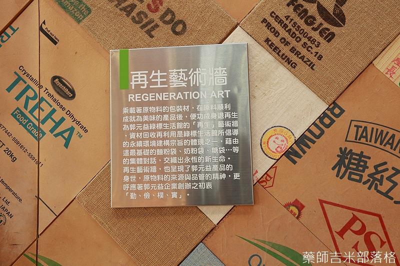 Taoyuan_160127_611.jpg