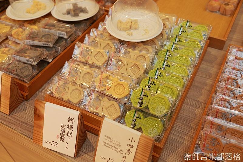 Taoyuan_160127_639.jpg