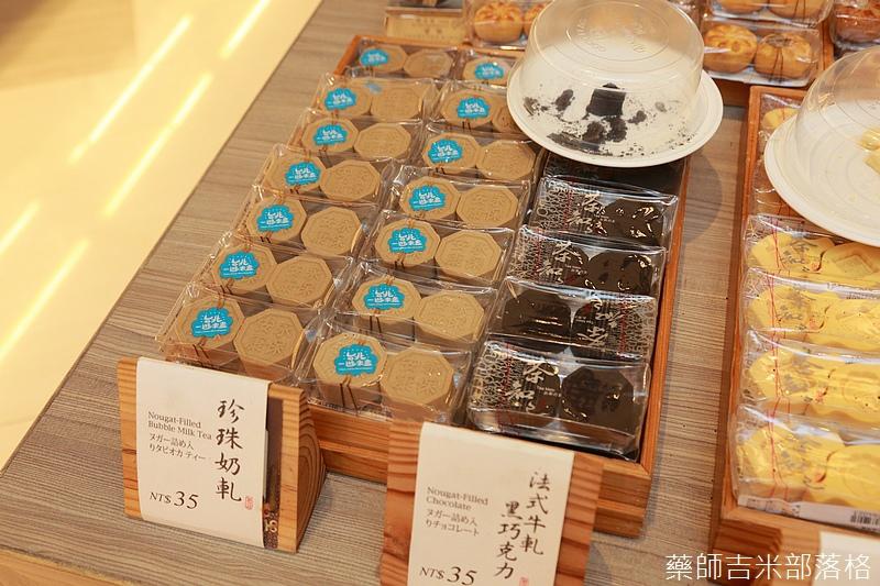 Taoyuan_160127_641.jpg