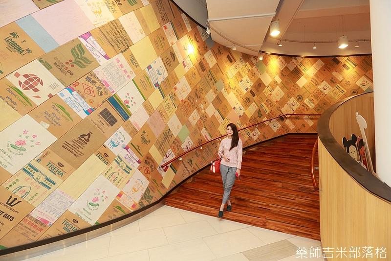 Taoyuan_160127_660.jpg