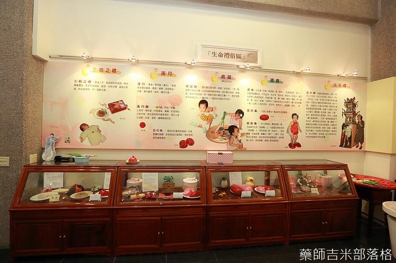 Taoyuan_160127_706.jpg