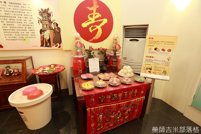 Taoyuan_160127_714.jpg