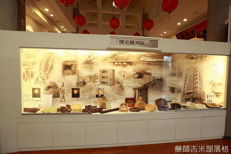 Taoyuan_160127_718.jpg