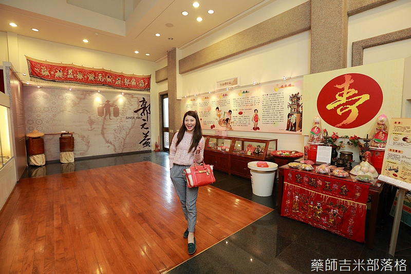 Taoyuan_160127_729.jpg