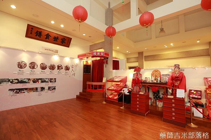 Taoyuan_160127_736.jpg