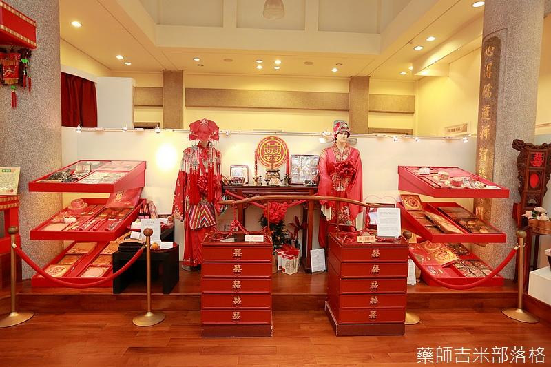 Taoyuan_160127_737.jpg