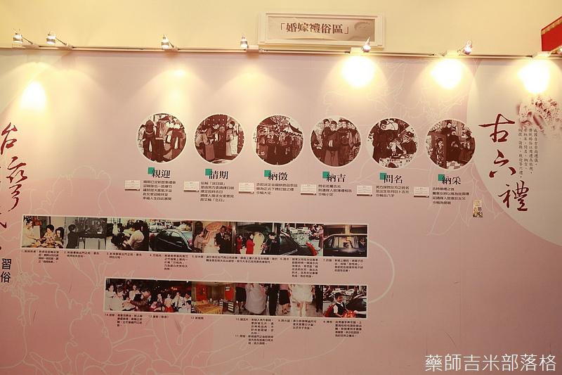 Taoyuan_160127_738.jpg