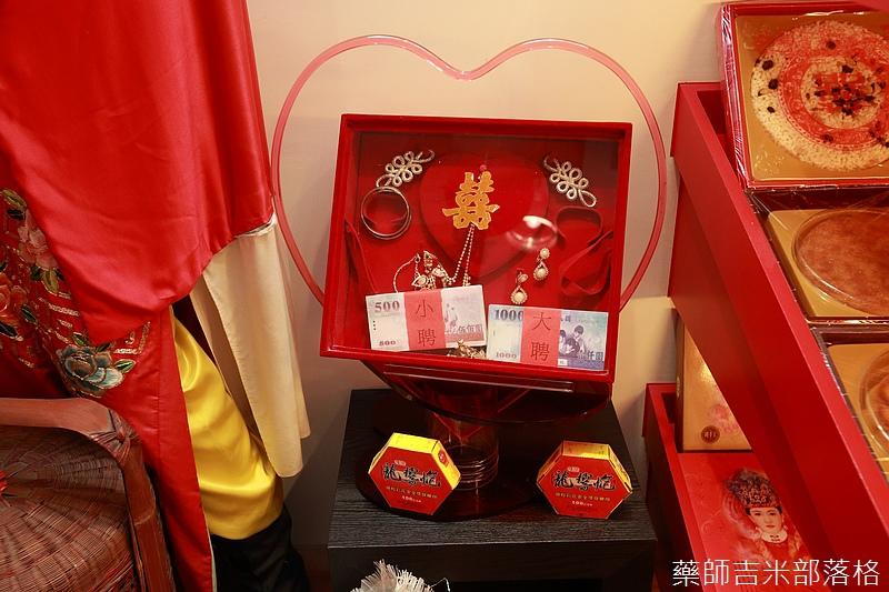 Taoyuan_160127_742.jpg