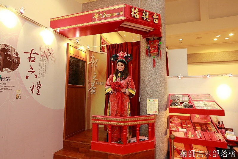 Taoyuan_160127_749.jpg