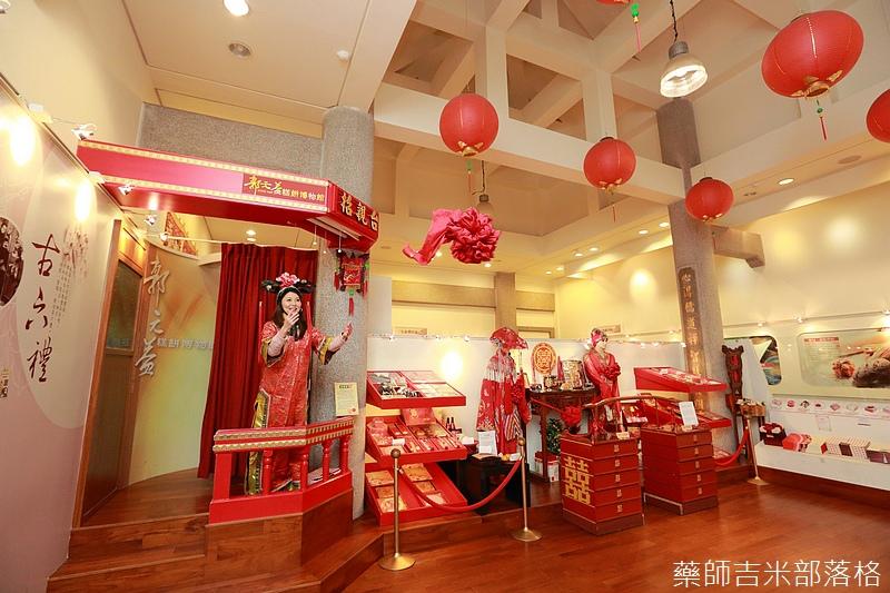 Taoyuan_160127_754.jpg