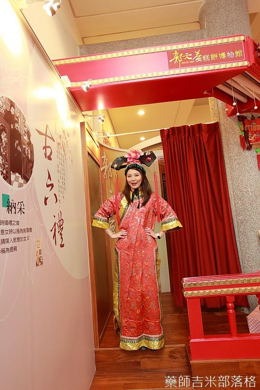 Taoyuan_160127_757.jpg