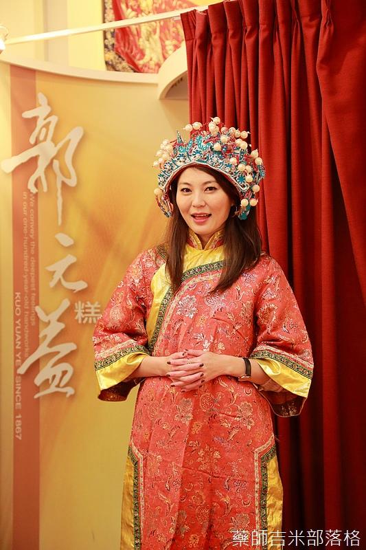 Taoyuan_160127_763.jpg