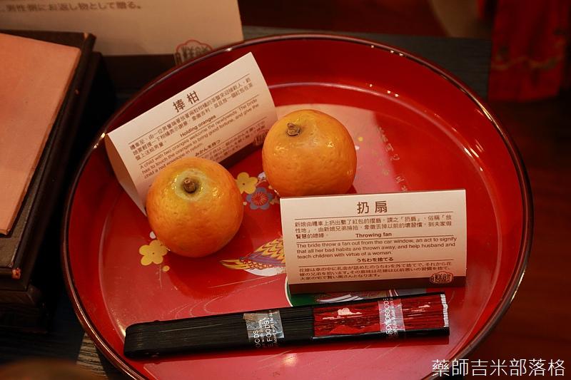 Taoyuan_160127_775.jpg
