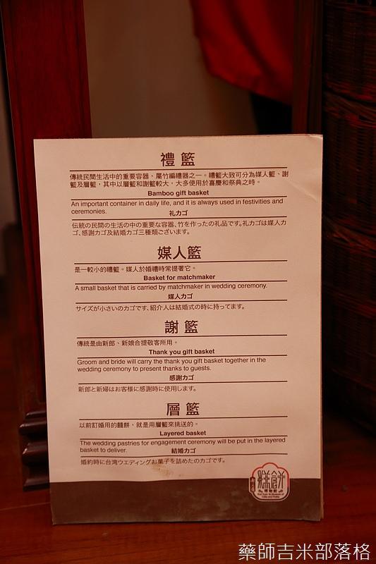 Taoyuan_160127_779.jpg