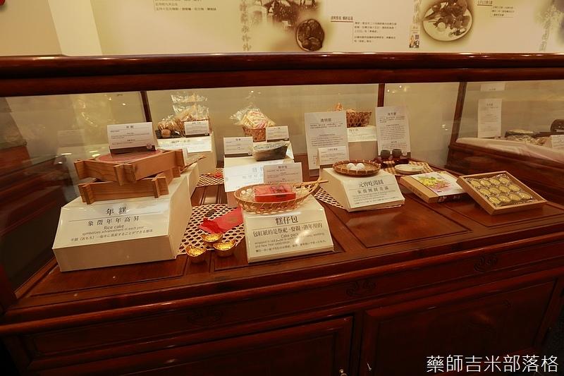 Taoyuan_160127_791.jpg