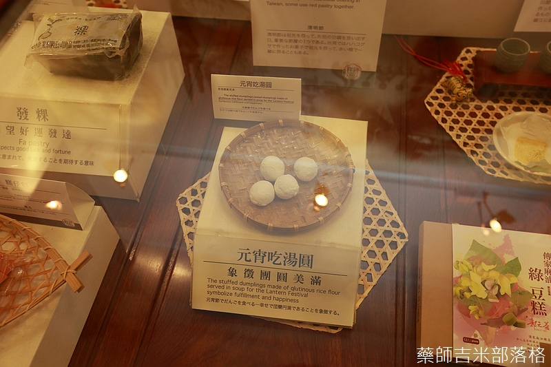 Taoyuan_160127_797.jpg