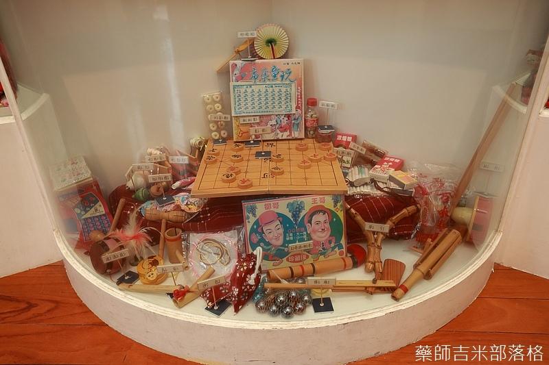 Taoyuan_160127_817.jpg