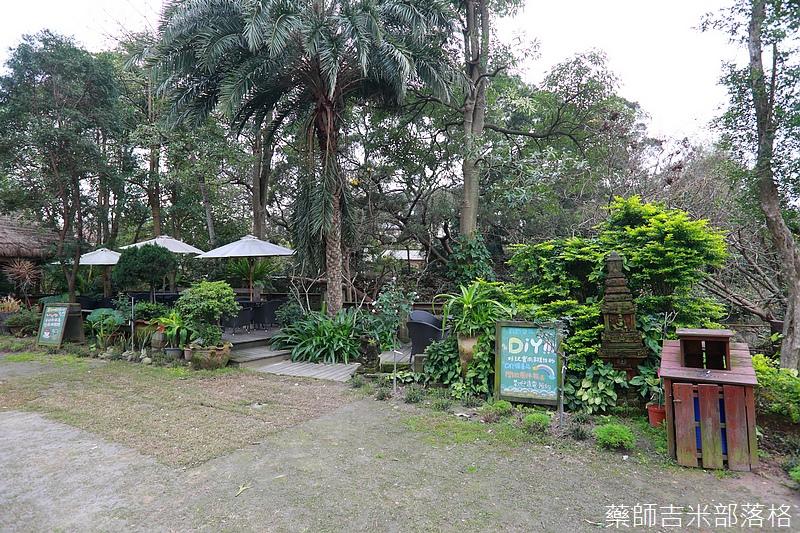 Taoyuan_160127_838.jpg