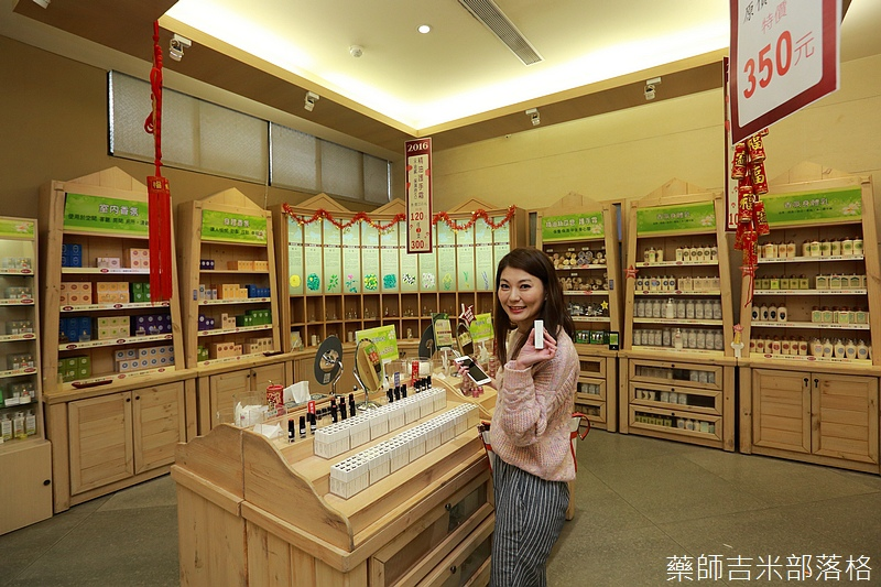 Taoyuan_160127_856.jpg