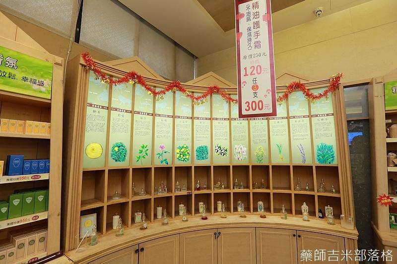 Taoyuan_160127_857.jpg