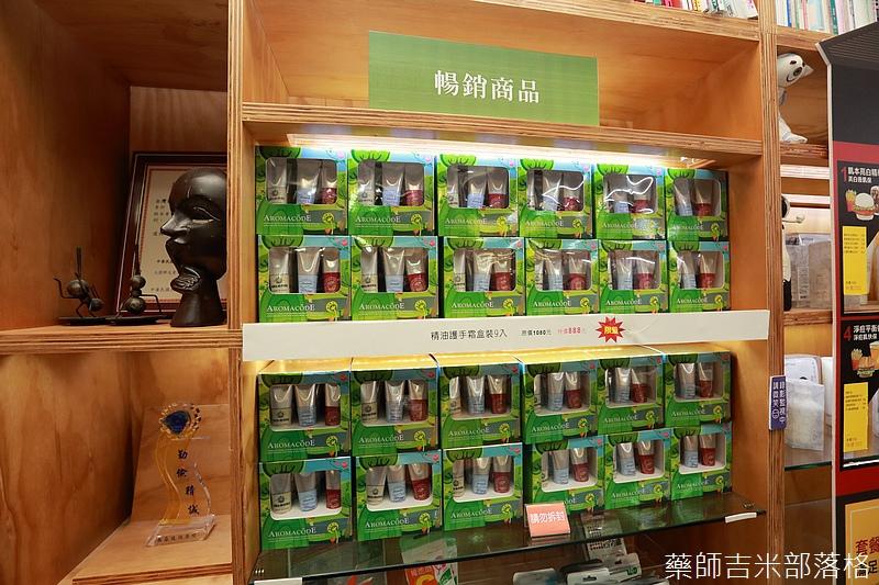 Taoyuan_160127_859.jpg