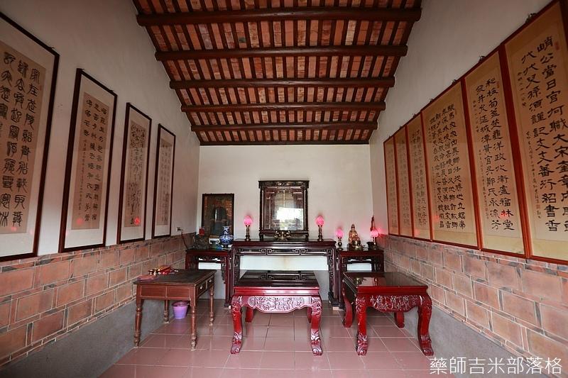 Taoyuan_160127_892.jpg