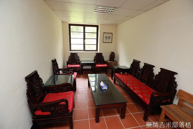 Taoyuan_160127_896.jpg