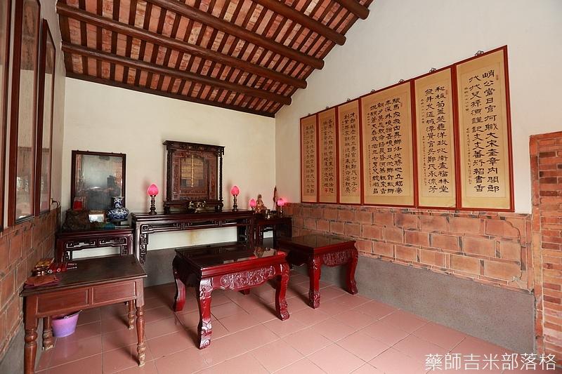 Taoyuan_160127_911.jpg
