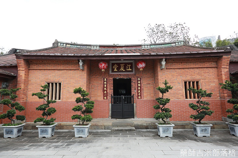 Taoyuan_160127_913.jpg