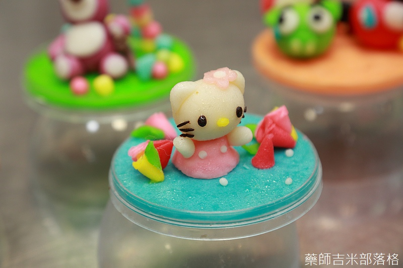 Taoyuan_160227_039.jpg