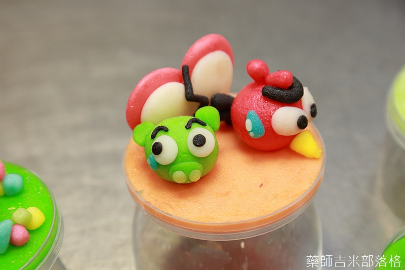 Taoyuan_160227_040.jpg
