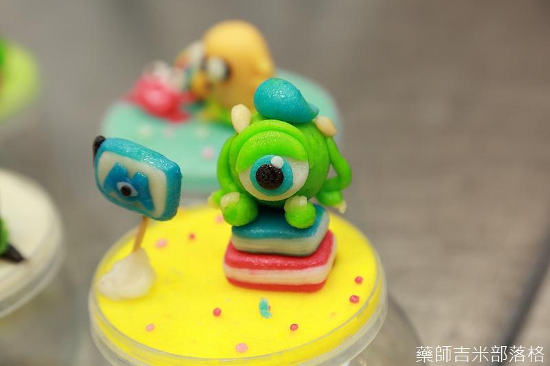 Taoyuan_160227_043.jpg