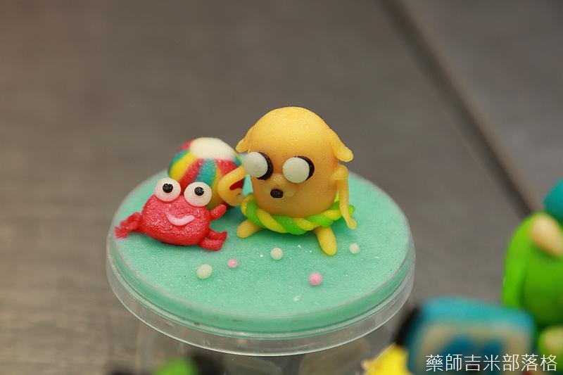 Taoyuan_160227_044.jpg