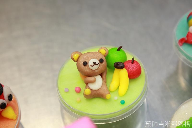 Taoyuan_160227_045.jpg